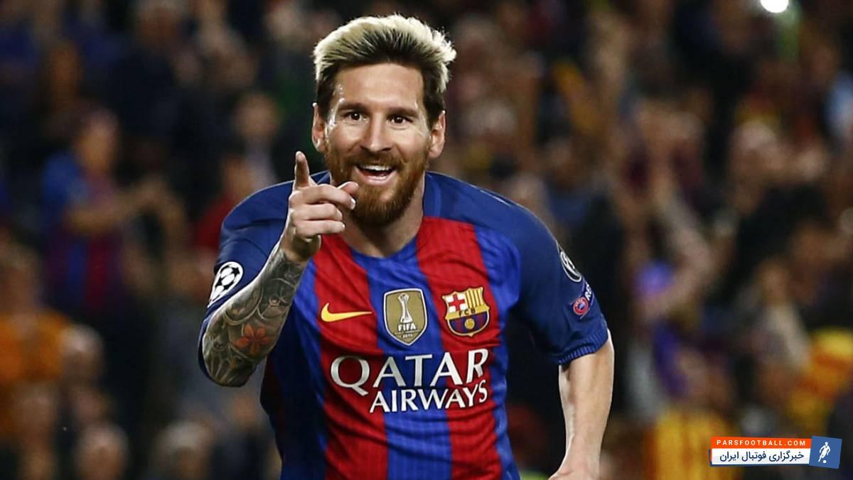 بارسلونا برای بازگشت مسی جت فرستاد