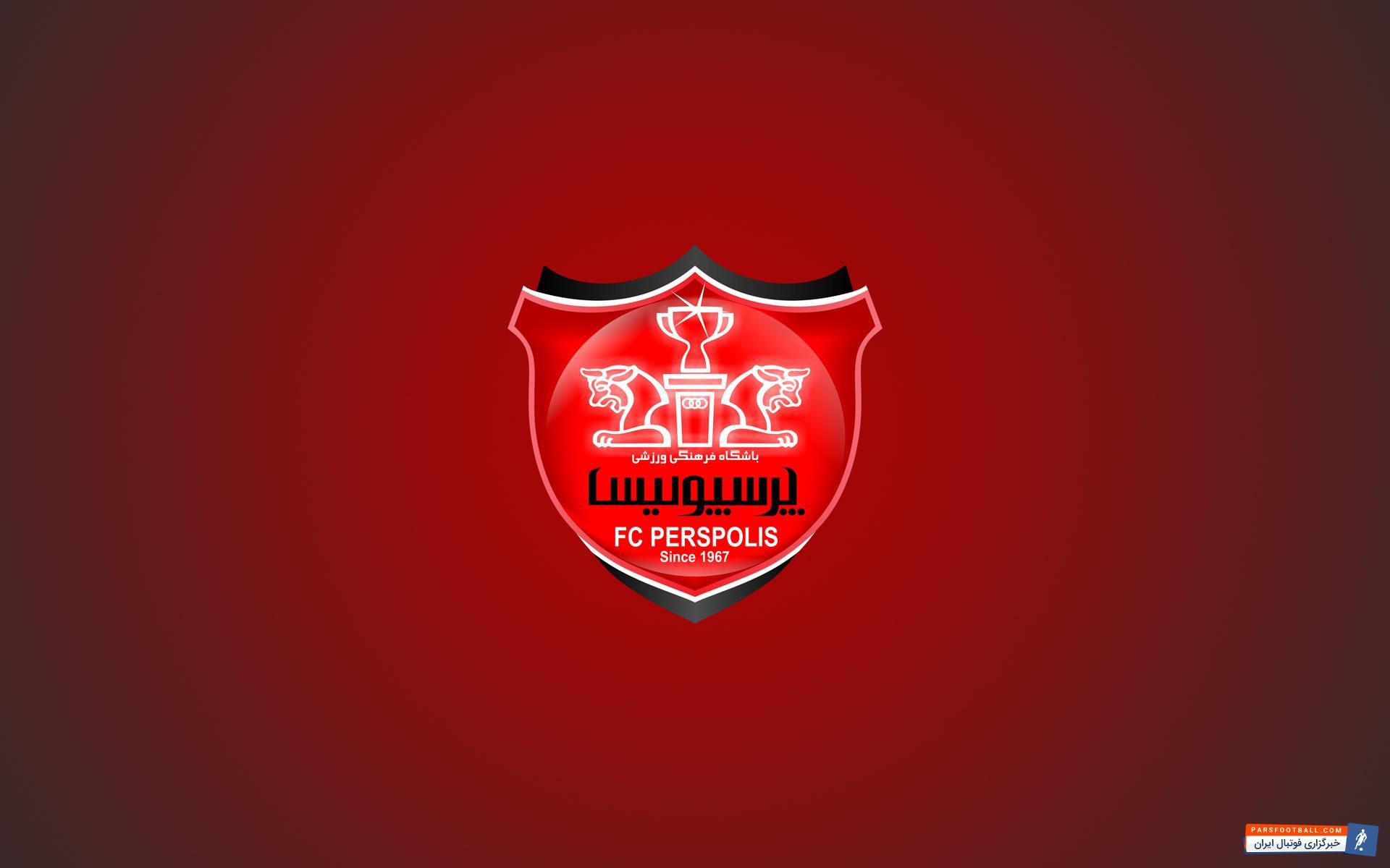 پرسپولیس بهترین تیم مهمان لیگ برتر ؛ رکورد جذاب پرسپولیس در لیگ برتر