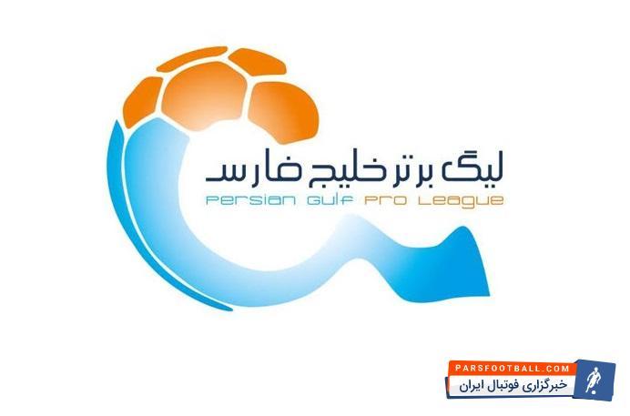 حواشی دیدار تیمهای نفت تهران و استقلال خوزستان در چارچوب هفته دهم لیگ برتر فوتبال