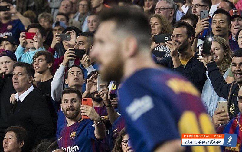 رضا پرستش و خوشگذرانی در روسیه ؛ بدل مسی در میان هواداران جام جهانی 2018
