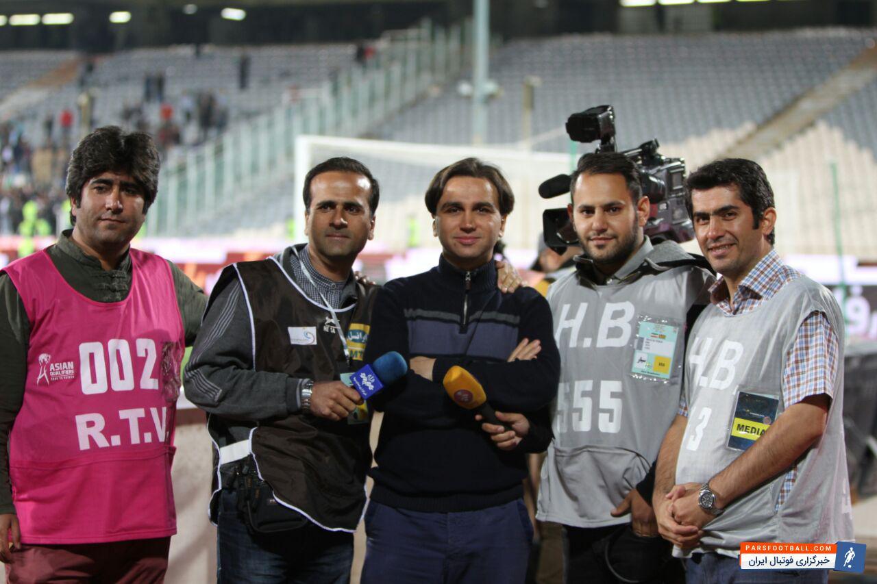 تصاویری از یاسر اشراقی به همراه تیم خبری اش در حاشیه دیدار ایران و توگو
