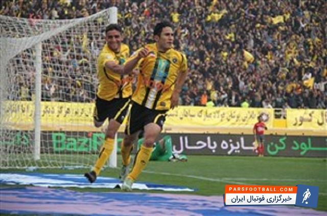علی محمدی ؛ابهام در حضور علی محمدی؛ هافبک گلزن سپاهان مقابل فولاد بازی می کند؟