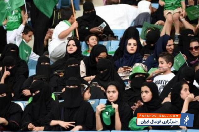 استادیوم ورزشی ؛ پوشیدن لباس آستینکوتاه در استادیومهای عربستان ممنوع شد