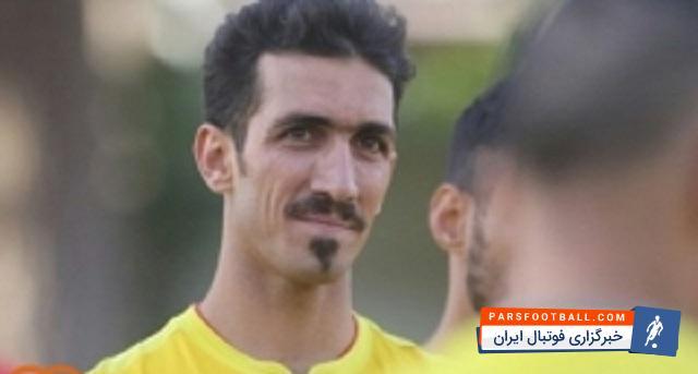 تیم فوتبال نفت تهران ؛ سه بازیکن نفت بازی با پرسپولیس را از دست دادند! ؛ پارس فوتبال