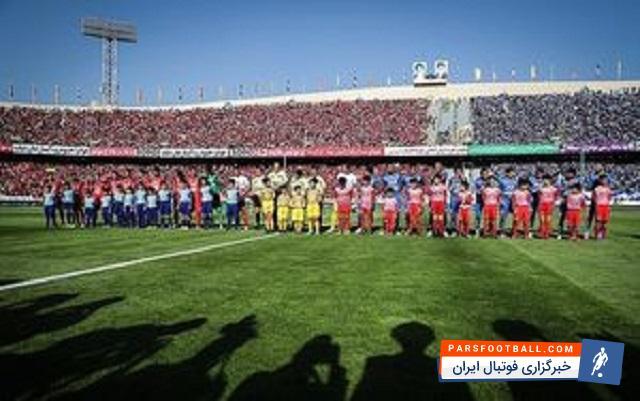 پندار خمارلو ؛ واکنش پرسپولیس به بلیت 30 هزار تومانی دربی ؛ پارس فوتبال