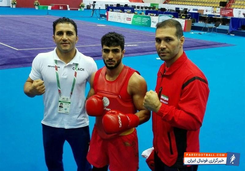 ووشو قهرمانی جهان - کازان ؛ عربی با یک صدم اختلاف از رسیدن به مدال بازماند