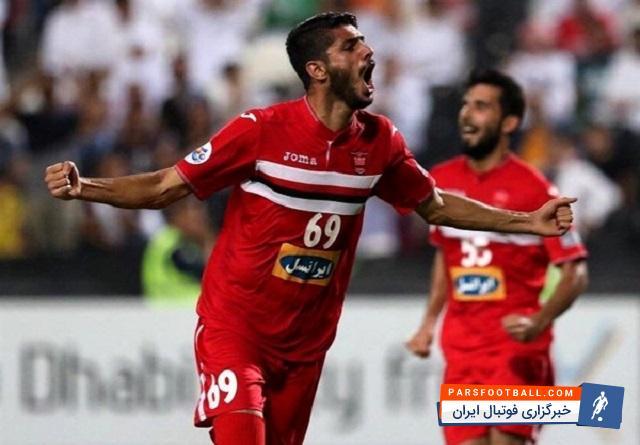 شایان مصلح ؛ کتاب جالبی که شایان مصلح میخواند ؛ خبرگزاری فوتبال ایران