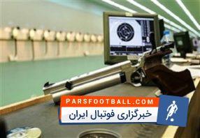 تیراندازی - حسین باقری - حسین امیری - یوسف آجرلو