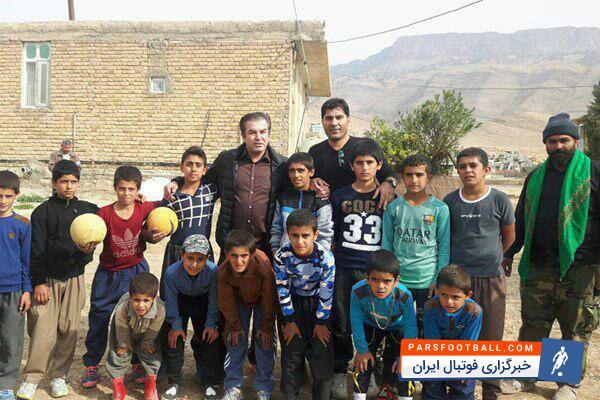 فوتبال بازی کردن حمید استیلی با کودکان زلزله زده کرمانشاه ؛ خبرگزاری فوتبال ایران
