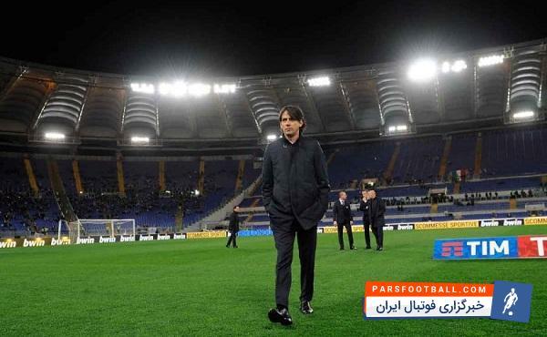 اینزاگی : رم یک تیم بسیار با کیفیت است که هیچ ترسی از قرار گرفتن مقابل ما ندارد