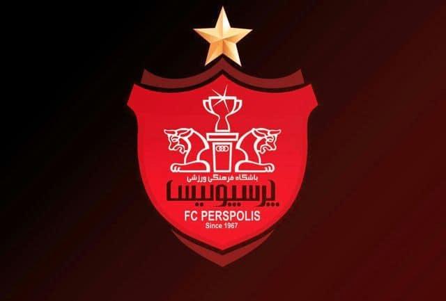 تیم پرسپولیس در هفته دوازدهم لیگ برتر باید به مصاف تیم فوتبال پدیده مشهد برود