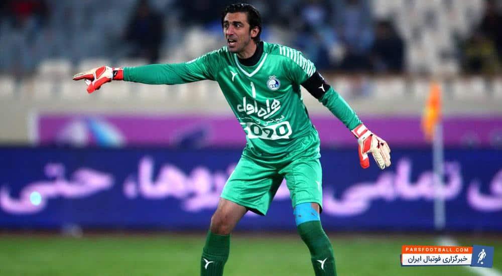 رحمتی گلر تیم فوتبال استقلال تهران شکایت خود را از حسین صادقی تیم پس گرفت