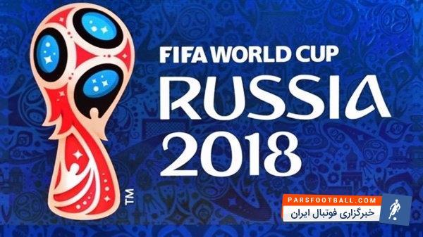 کشور های روسیه، آرژانتین، مکزیک، آمریکا و برزیل به ترتیب بیشترین بلیت جام جهانی را خریده اند