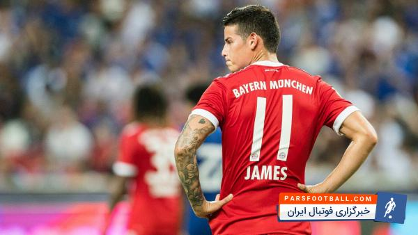 رودریگز : بایرن مونیخ باشگاه بزرگی است و همیشه برای کسب موفقیت های بزرگ مبارزه می کند
