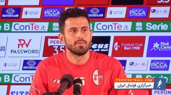 فابیو گروسو ، مدافع سابق تیم ملی ایتالیا گزینه جدید برای سرمربی گری آتزوری است