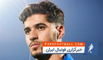 عملکرد خوب سعید عزت اللهی در تیم فوتبال ایران مورد توجه روس ها قرار گرفت