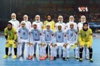 تیم ملی فوتسال بانوان