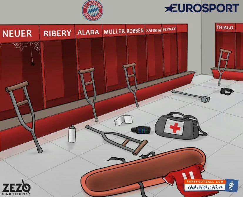عکس ؛ کاریکاتور ؛ به بیمارستان بایرن مونیخ خوش آمدید !