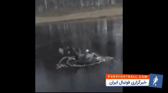 کلیپی جالب از گلف روی دریاچه ی یخ زده ؛ خبرگزاری پارس فوتبال