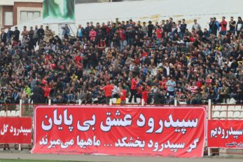هواداران باشگاه سپیدرود رشت صبح امروز در مقابل هیئت فوتبال گیلان تجمع کردند
