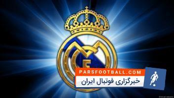 برترین گل های تیم فوتبال رئال مادرید به اتلتیکومادرید در لالیگا اسپانیا