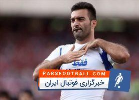 حنیف عمرانزاده در تمرینات تیم فوتبال مشکیپوشان نخستین بار پیراهن این تیم را بر تن کرد