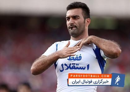 رادیو پارس فوتبال (شماره 97) ؛ گفتگوی حنیف عمران زاده با برنامه ی تهران ورزشی