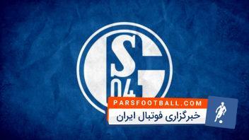 بررسی وضعیت تیم فوتبال شالکه در برنامه ی فوتبال 120 شبکه ورزش 2 آذر 96