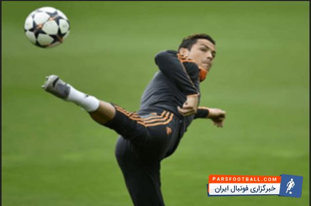 ضربه رابونای فوق العاده کریستیانو رونالدو در نمرینات رئال مادرید ؛ پارس فوتبال