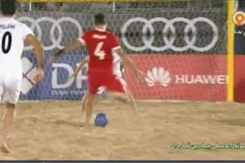 برای تیم ملی ساحلی ایران در این بازی پیمان حسینی، سیدعلی ناظم، محمد احمدزاده موفق به گلزنی شدند