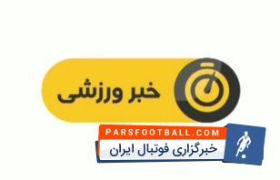 اخبار ورزشی شبکه سوم سیما ساعت 19:15 جمعه سه آذر سال 1396
