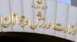 احضار شاکیان استقلال به حراست وزارت ورزش