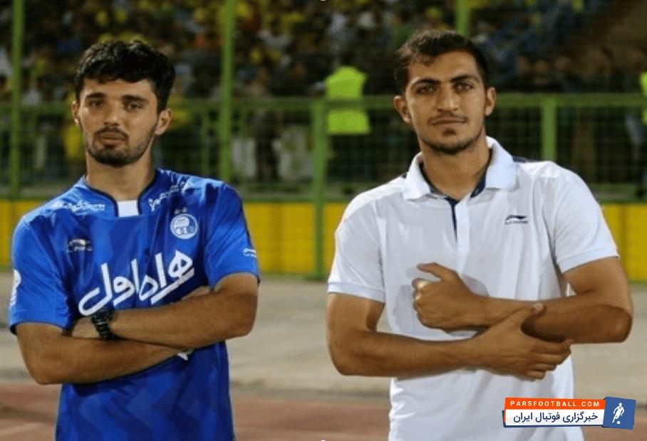 مجید حسینی و امید نورافکن دو خروجی استقلال ؛ توفیق اجباری برای خدمت سربازی