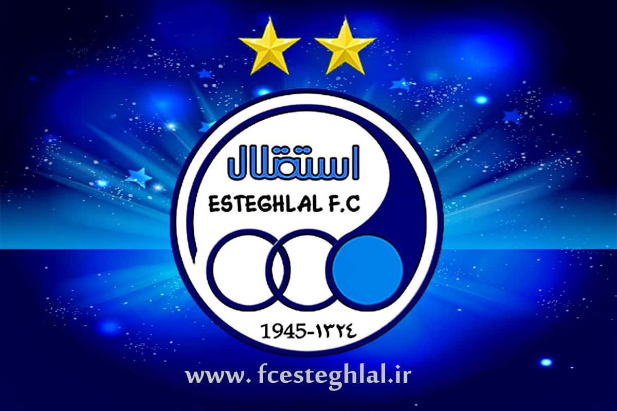 باشگاه استقلال ؛ پروپیج از باشگاه استقلال شکایت کرده است ؛ خبرگزاری فوتبال ایران
