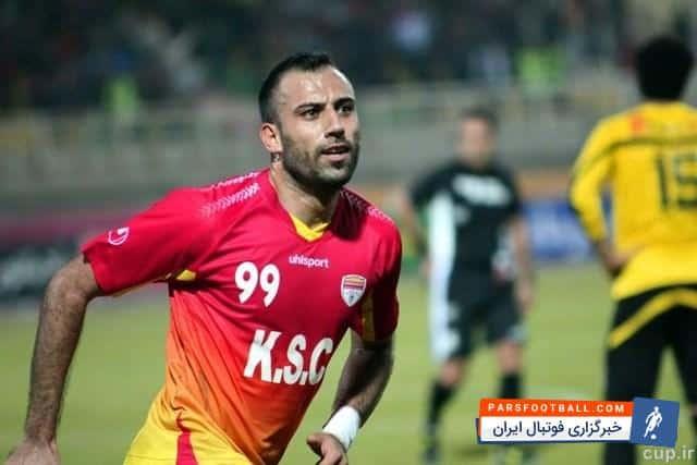 محمد قاضی - تیم استقلال