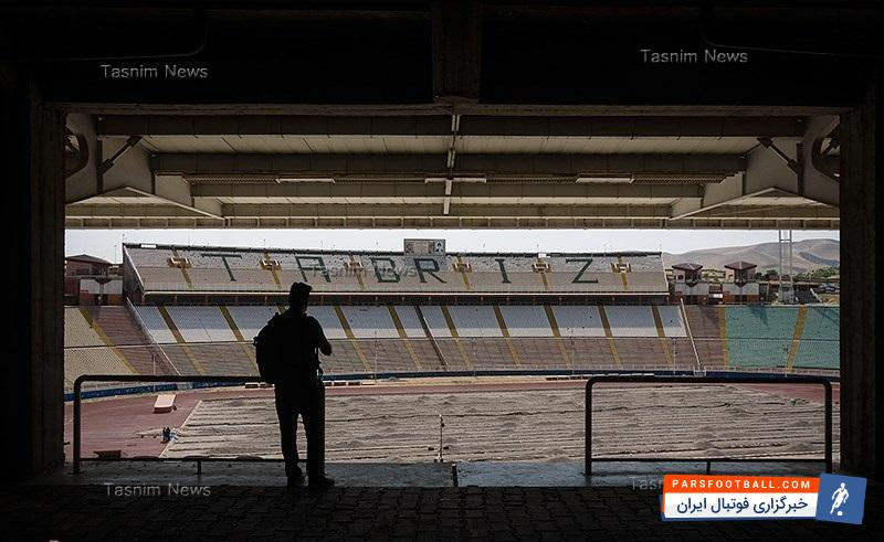 حبیب مقصودی : این ورزشگاه برای ماست و خودمان هم راجعبه آن تصمیم میگیریم
