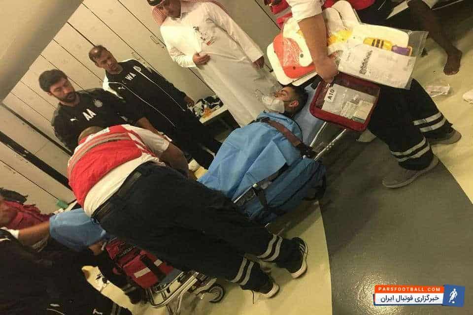 مرتضی پورعلیگنجی در لحظات پایانی بازی با الدحیل به بیمارستان انتقال یافت