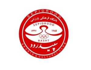باشگاه سپیدرود