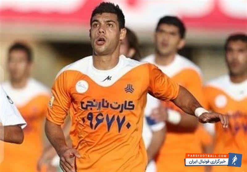 ابراهیم شکوری ؛ اظهارات ابراهیم شکوری در خصوص دیدار تیم ملی ایران مقابل پرتغال