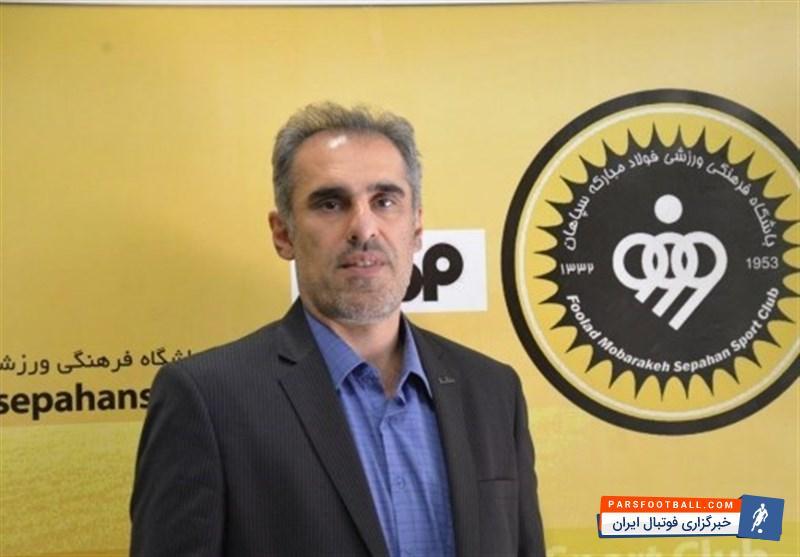 محسن طاهری در یادداشتی نسبت به شکست سپاهان واکنش نشان داد ؛ پارس فوتبال