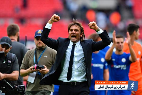 آنتونیو کونته در نشست خبری امروز خودش به برخورد چلسی به بارسلونا واکنش نشان داد