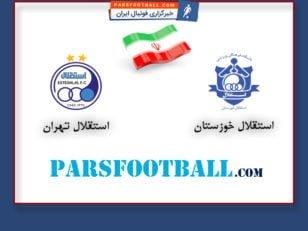 استقلال خوزستان و استقلال تهران