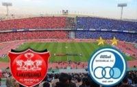 احتمال رویارویی دو تیم فوتبال پرسپولیس در برابر استقلال در جام حذفی وجود دارد