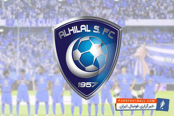 تیم فوتبال الهلال رقیب استقلال در لیگ قهرمانان آسیا به دنبال جذب عبدالرحمن است