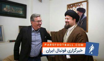 برانکو ایوانکوویچ در بیت امام خمینی و دیدار با سید حسن خمینی