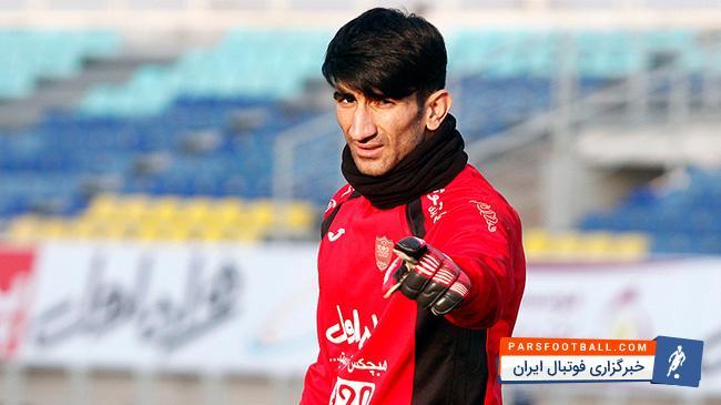 بیرانوند رکورد کلین شیت را شکست؛ خداحافظ رکورد 17 سالهی لیگ برتر