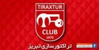 سینا عشوری و محمد ابراهیمی در لیست مازاد تیم فوتبال تراکتورسازی قرار گرفتند