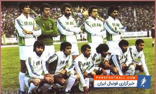 علی پروین وحسن روشن در تبلیغ آدامس خروس جام جهانی 1978 ؛ پارس فوتبال