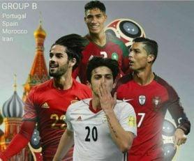 تیم ملی پرتغال، ایران و مراکش حریفان اسپانیا در جام جهانی