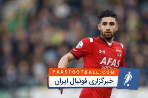 مهارت ها و عملکرد علیرضا جهانبخش ستاره تیم فوتبال آلکمار هلند در فصل 2017/2018